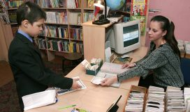 2007 - year of the Russian language. Saratov Regional Children's and Juvenile Library named after A.S.Pushkin. Saratov. Russia
