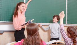 Любимый-учитель